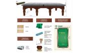 Бильярдный стол Дилерский 3