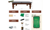 Бильярдный стол Виртуоз