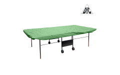 Чехол DFC для теннисного стола 1005-PG
