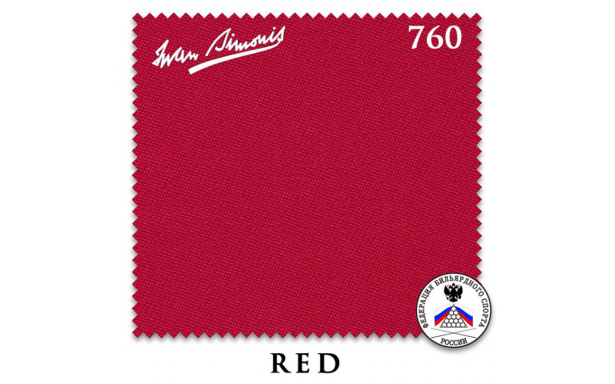 Сукно Iwan Simonis 760 195см Red