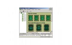 Персонально-депозитная система для PoolJet (ПО управления картами)